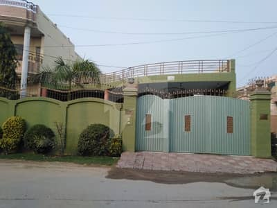 17.5 Marla Single Storey House Is Available For Sale In New Shalimar Colony Multan
