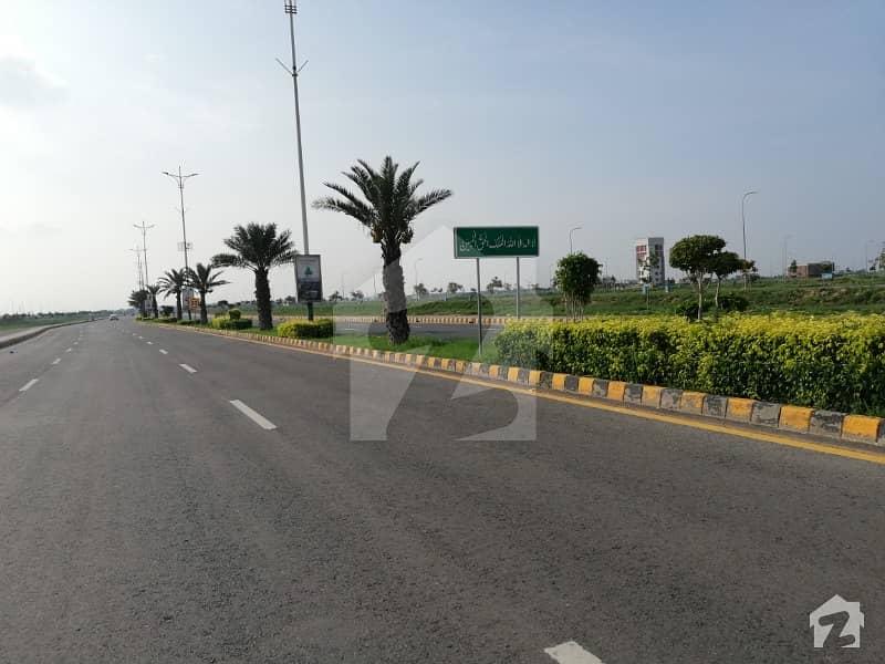 ڈی ایچ اے فیز 6 ڈیفنس (ڈی ایچ اے) لاہور میں 4 مرلہ کمرشل پلاٹ 13.1 کروڑ میں برائے فروخت۔