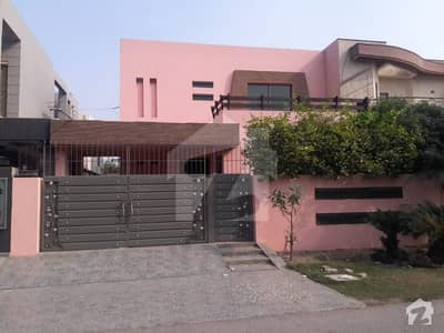 10 Marla Facing Park House For Rent In DHA Phase 4 Block DD
