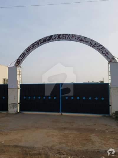 Commercial Plot For Sale In Pak Aircrew Housing Society