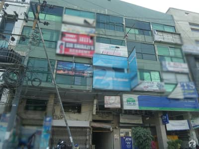 Office Available For Rent In GulshaneIqbal