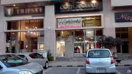 ڈی ایچ اے فیز 1 - سیکٹر ایف ڈی ایچ اے ڈیفینس فیز 1 ڈی ایچ اے ڈیفینس اسلام آباد میں 7 مرلہ دکان 3.9 کروڑ میں برائے فروخت۔
