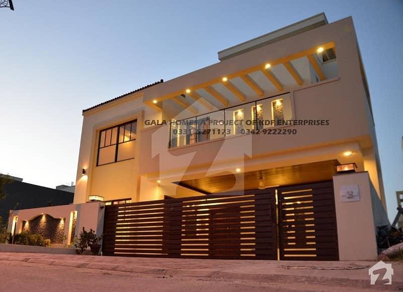 بحریہ انکلیو بحریہ ٹاؤن اسلام آباد میں 4 کمروں کا 10 مرلہ مکان 2.8 کروڑ میں برائے فروخت۔