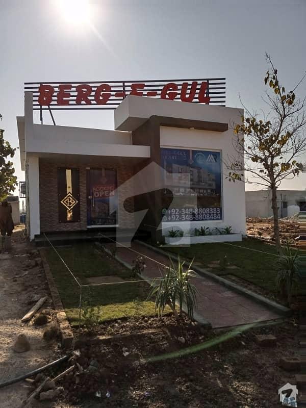 گلبرگ ریزیڈنشیا - ڈی مرکز گلبرگ ریزیڈنشیا گلبرگ اسلام آباد میں 1 مرلہ دکان 49.5 لاکھ میں برائے فروخت۔