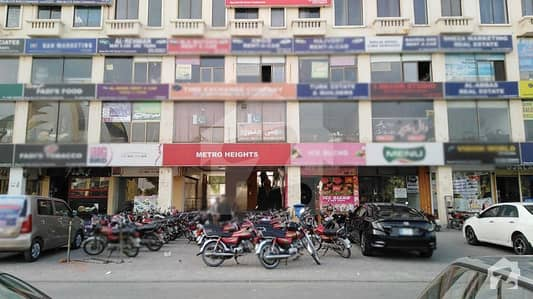 264 Sq Feet Corner Shop For Sale In Bahria Town Sector C Lahore