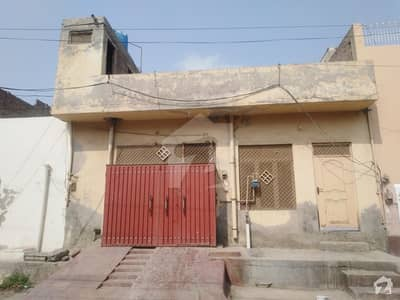 5 Marla & 39 Square Feet Double Storey House For Sale