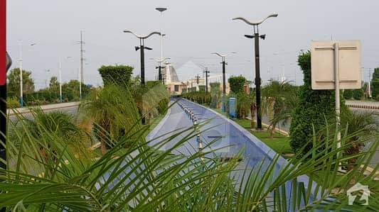 Bahria