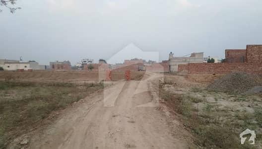 3 Marla Plot For Sale In New Kahna Homes Housing Scheme