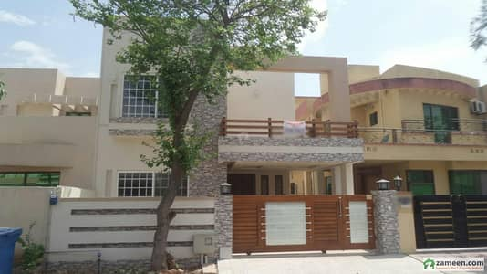 House For Sale In Bahria Town Civic Centre