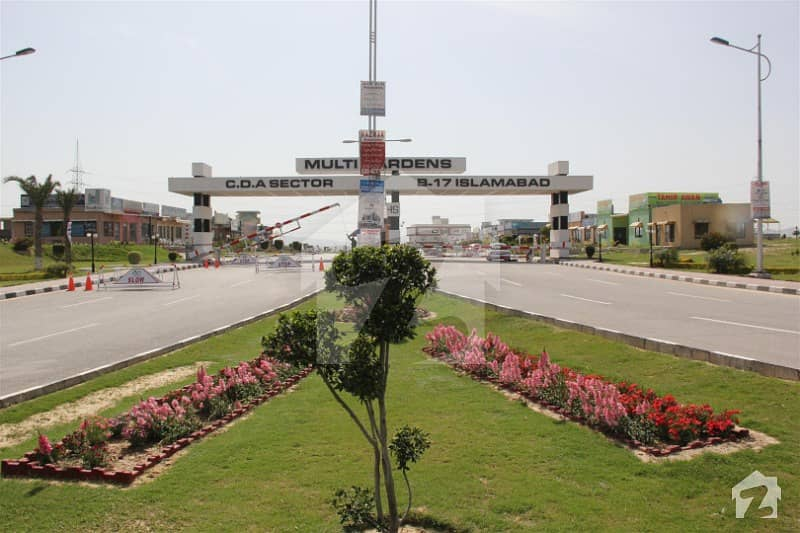 ایم پی سی ایچ ایس ۔ ملٹی گارڈنز بی ۔ 17 اسلام آباد میں 10 مرلہ رہائشی پلاٹ 52 لاکھ میں برائے فروخت۔