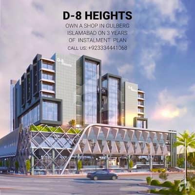 ڈی8 ہائٹس گلبرگ ریزیڈنشیا گلبرگ اسلام آباد میں 1 کمرے کا 3 مرلہ فلیٹ 38 لاکھ میں برائے فروخت۔