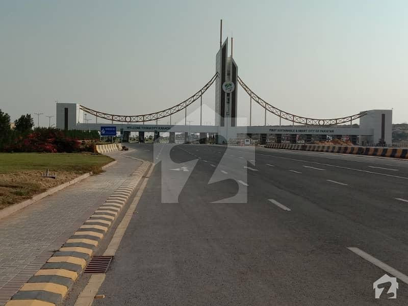 ڈی ایچ اے سٹی ۔ سیکٹر 12سی ڈی ایچ اے سٹی سیکٹر 12 ڈی ایچ اے سٹی کراچی کراچی میں 1 کنال رہائشی پلاٹ 72 لاکھ میں برائے فروخت۔