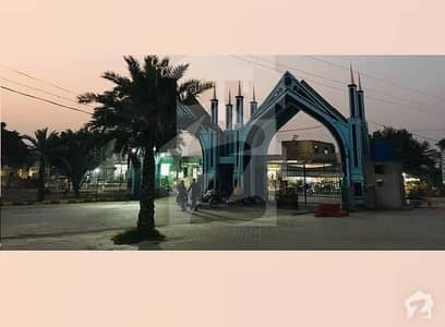 5 Marla House For Sale Urgently In Lahore Formanites Housing Scheme