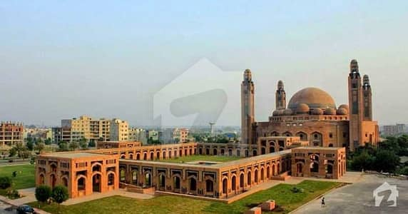 10 MARLA PLOT FOR SALE IN OVERSEAS B BAHRIA TOWN