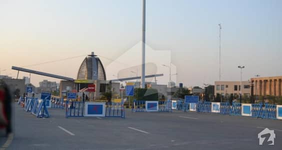 Low Price 8 Marla Plot For Sale In Bahria Orchard Lahore