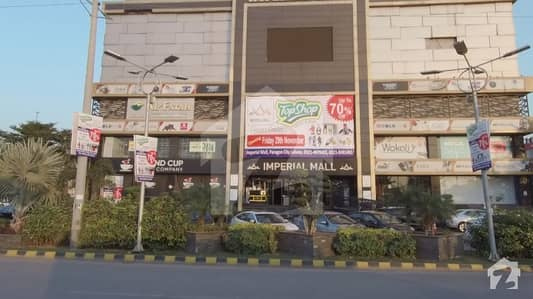 120 Sq Feet First Floor Shop For Sale In Imperial Mall Of Paragon City Lahore
