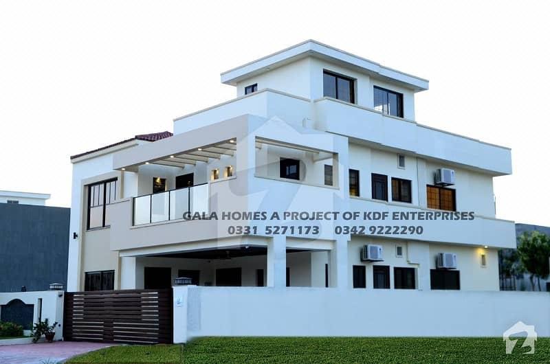 بحریہ انکلیو بحریہ ٹاؤن اسلام آباد میں 5 کمروں کا 1 کنال مکان 4.7 کروڑ میں برائے فروخت۔