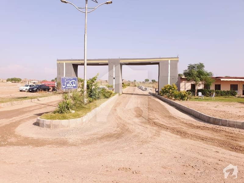 المکّہ سٹی فیز 2 چکری روڈ راولپنڈی میں 5 مرلہ رہائشی پلاٹ 7.75 لاکھ میں برائے فروخت۔