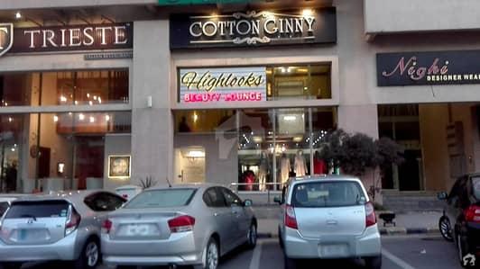 ڈی ایچ اے فیز 2 - سیکٹر ایف ڈی ایچ اے ڈیفینس فیز 2 ڈی ایچ اے ڈیفینس اسلام آباد میں 7 مرلہ دکان 3.75 کروڑ میں برائے فروخت۔