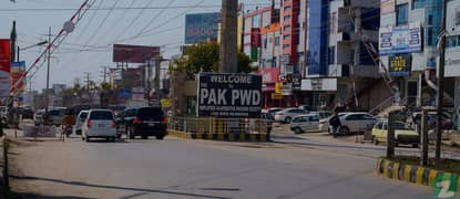 PWD Road