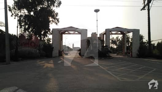 5 Marla Plot For Sale In B Sapphire Block Of Palm City Lahore