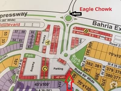8 Marla Ready Commercial Plot for Sale on Instalment Plan DHA Sector F