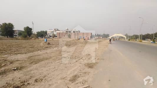 8 Marla Commercial Plot Available For Sale Situated On 150 Ft Wide Road On Reasonable Price