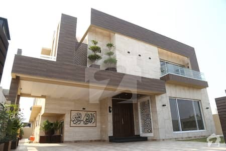 1 Kanal Design Super Luxury Bungalow For Sale in DHA Lahore