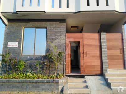 A Beautiful House Is Available For Sale