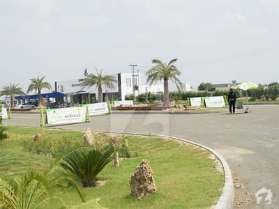 5 Marla Commercial Plot On 150 Feet Wide Road Available For Sale On Installments In Block C