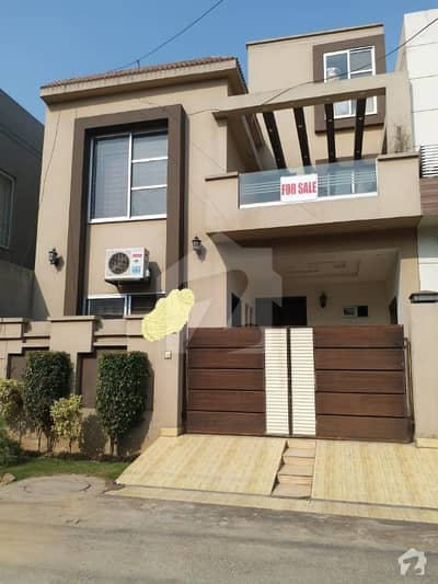 Al Habib Property Offers 5 Marla Beautiful Old House For Sale In State Life Lahore Phase 1 Block A