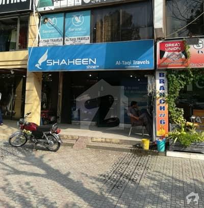جی ۔ 13 اسلام آباد میں 2 مرلہ دکان 8.25 کروڑ میں برائے فروخت۔