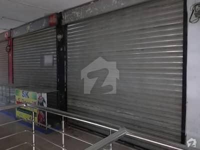 یتیم خانہ چوک ملتان روڈ لاہور میں 0.49 مرلہ دکان 20 لاکھ میں برائے فروخت۔