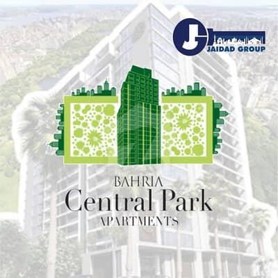 2 Bed Apartment on Installment Central Park Bahria Town Karachi