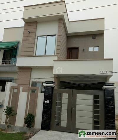 Madni Homes Green City Okara - House For Sale.