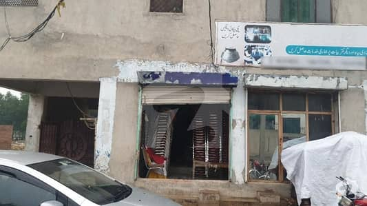 10 Marla Life Time Commercial Building For Sale