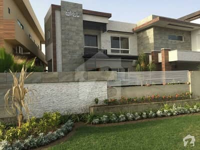 Wapda Phase 2 Brand New House For Sale At Vip Location
