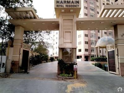 Harmain