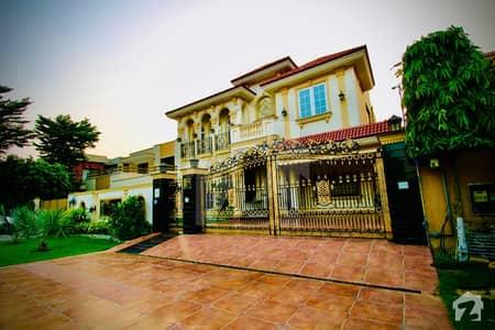 ڈی ایچ اے فیز 5 ڈیفنس (ڈی ایچ اے) لاہور میں 5 کمروں کا 1 کنال مکان 5.3 کروڑ میں برائے فروخت۔