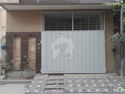 علی پارک کینٹ لاہور میں 3 کمروں کا 6 مرلہ مکان 1.35 کروڑ میں برائے فروخت۔