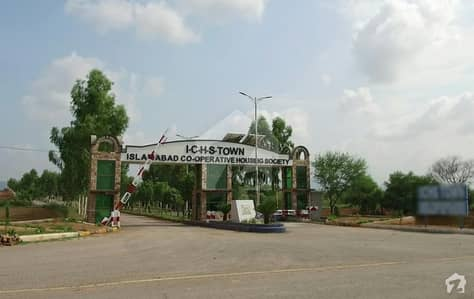 Residential Plot Available For Sale Near Islamabad Airport