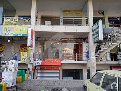 Pair Of Shops On Ground Floor In Pakistan Town Commercial Area