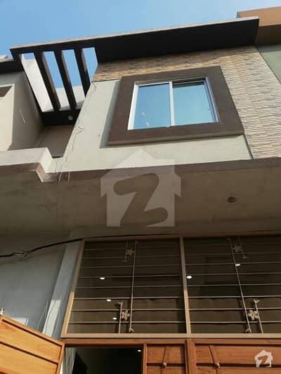 عامر ٹاؤن ہربنس پورہ لاہور میں 4 کمروں کا 2 مرلہ مکان 57 لاکھ میں برائے فروخت۔