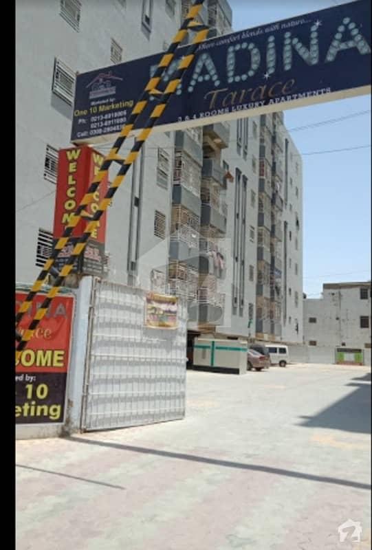 سُرجانی ٹاؤن - سیکٹر 1 سُرجانی ٹاؤن گداپ ٹاؤن کراچی میں 2 کمروں کا 3 مرلہ فلیٹ 37 لاکھ میں برائے فروخت۔