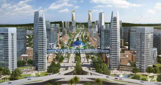 5 Marla Plot File In Capital Smart City Book Now