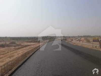 5 Marla Residential Plot File   Available In Blue World City Islamabad