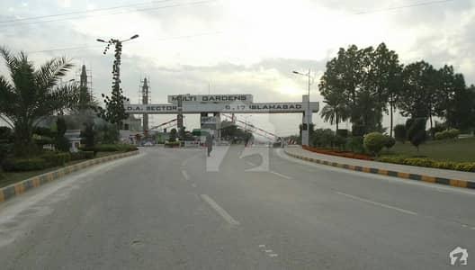 ایم پی سی ایچ ایس ۔ ملٹی گارڈنز بی ۔ 17 اسلام آباد میں 5 مرلہ رہائشی پلاٹ 21.15 لاکھ میں برائے فروخت۔