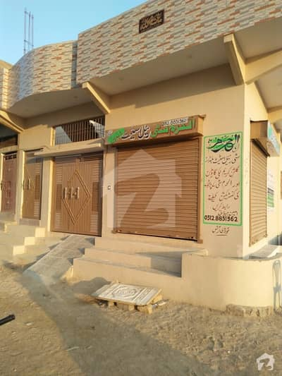 House Available For Sale Al Haram City