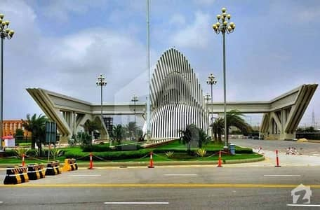 Buy a Corner residential plot in landscaped area of Bahria Town Karachi