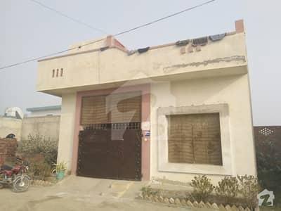 5 Marla Single Storey Corner House For Sale